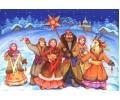Праздник Маланки на Буковине и в Карпатах